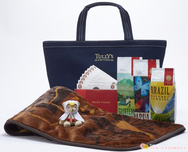 タリーズコーヒー福袋「2017 HAPPY BAG」 5,000円 限定トートバッグ(ネイビー)イメージ