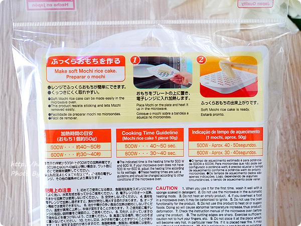 100円ショップDAISO(ダイソー)オリジナル「電子レンジでふっくらおもち」 使い方