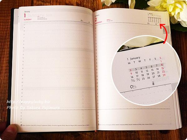 2017手帳・スケジュール帳 EDiT(エディット)1日1ページ 2017年1月始まり B6変型(ETA)/スープル 1日1ページダイアリー