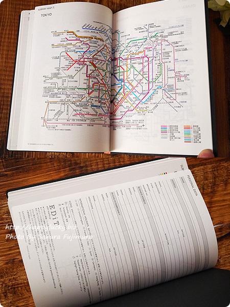 2017手帳・スケジュール帳 EDiT(エディット)1日1ページ 2017年1月始まり B6変型(ETA)/スープル 鉄道マップとパーソナルデータ