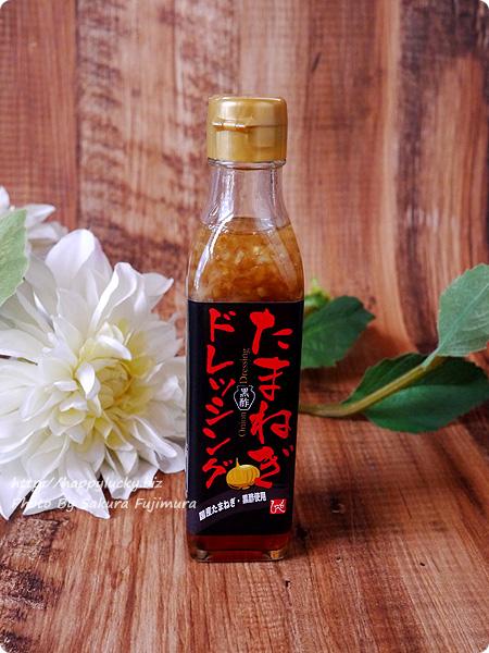 【福袋2017】カルディコーヒーファーム「もへじ福袋」 もへじ 黒酢しょうがドレッシング