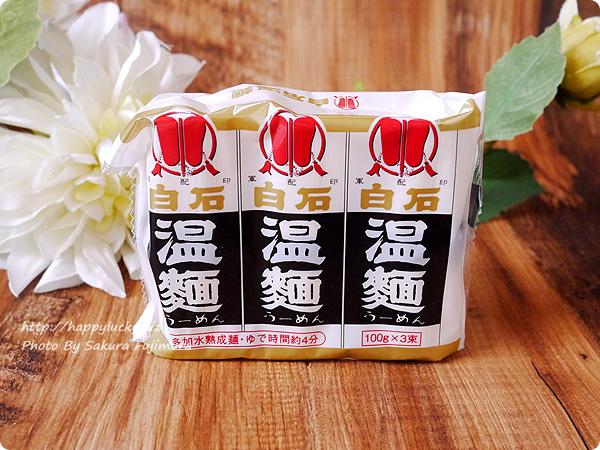 【福袋2017】カルディコーヒーファーム「もへじ福袋」 はたけなか製麺 白石温麺