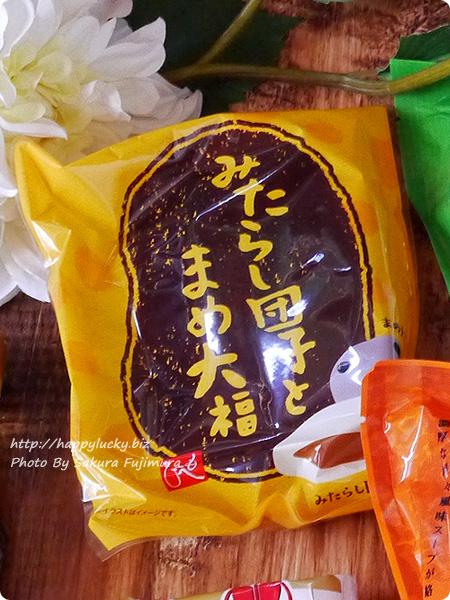 【福袋2017】カルディコーヒーファーム「もへじ福袋」 もへじ みたらし団子とまめ大福