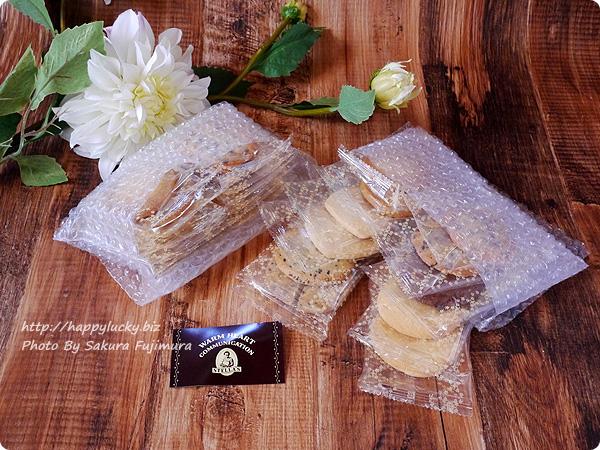 三越で買ったお菓子福袋2017「ステラおばさんのクッキー」中身ネタバレ