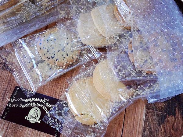 三越で買ったお菓子福袋2017「ステラおばさんのクッキー」 中身アップ