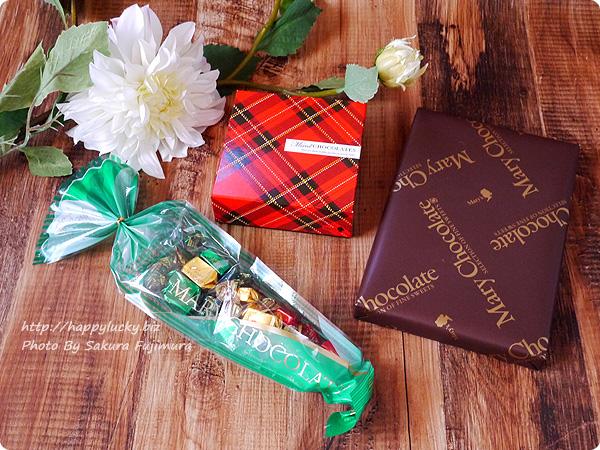 三越で買ったお菓子福袋2017「メリーチョコレート」 中身ネタバレ