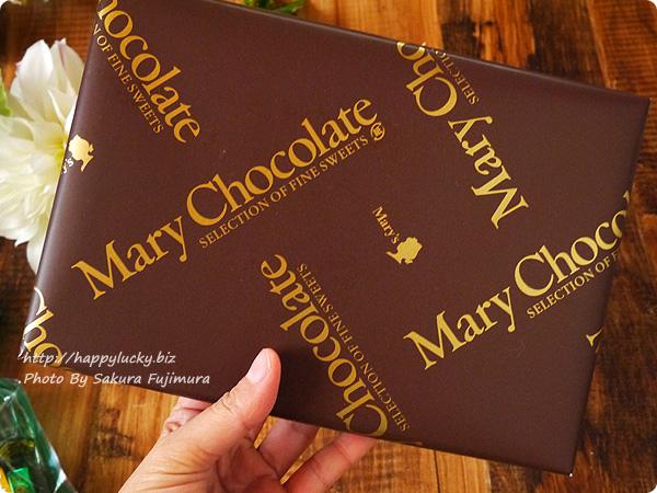 三越で買ったお菓子福袋2017「メリーチョコレート」 ファンシーチョコレート