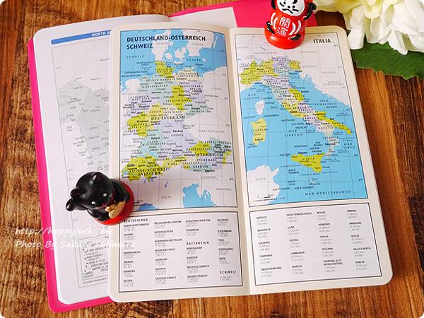 ロフト限定2017年手帳QuoVadis(クオバディス)パピエティグル ビソプランマンスリータイプ カラーの世界地図