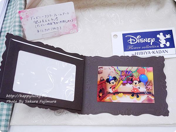 ディズニー日比谷花壇 ミッキー&ミニー3Dカード