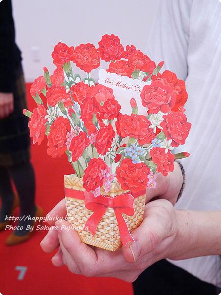 日比谷花壇 オプションのメッセージカード カーネーション立体カード