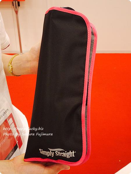 ショップジャパン ヘアアイロン+ブラシの2in1「シンプリーストレート」 収納に便利なトラベルケースつき