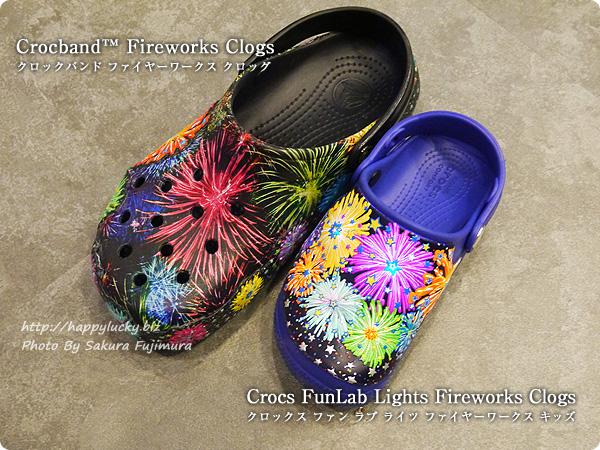クロックス(crocs) Crocband Fireworks Clogs(クロックバンド ファイヤーワークス クロッグ) とCrocs FunLab Lights Fireworks Clogs (クロックス ファン ラブ ライツ ファイヤーワークス キッズ)