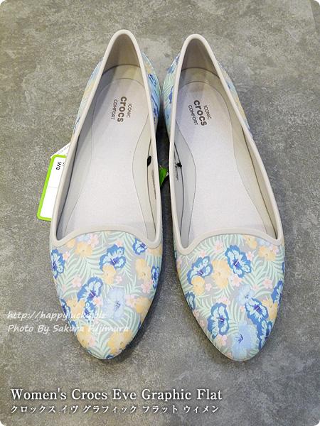 クロックス(crocs)Women's Crocs Eve Graphic Flat クロックス イヴ グラフィック フラット ウィメン 全体