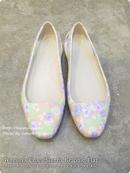 クロックス(crocs)Women's Crocs Sienna Graphic Flat( クロックス シエンナ グラフィック フラット ウィメン) 全体