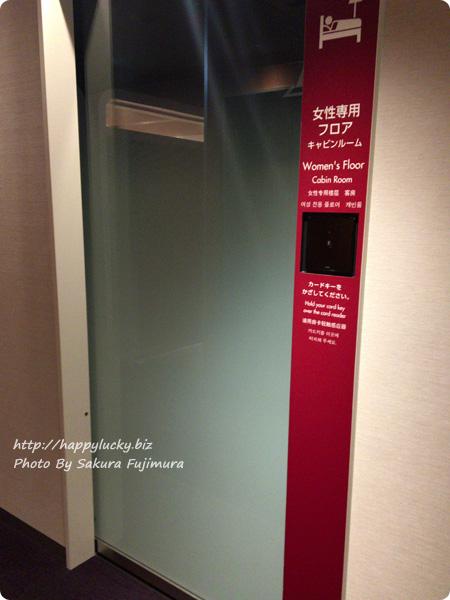 ファーストキャビン(FIRST CABIN)京橋 各フロアもカードキー必須