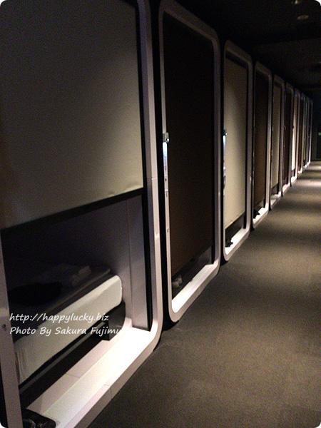 ファーストキャビン(FIRST CABIN)京橋  ビジネスプラン フロア