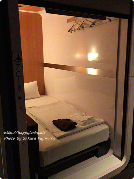 ファーストキャビン(FIRST CABIN)京橋 ビジネスプラン カプセルホテル室内全体 その1