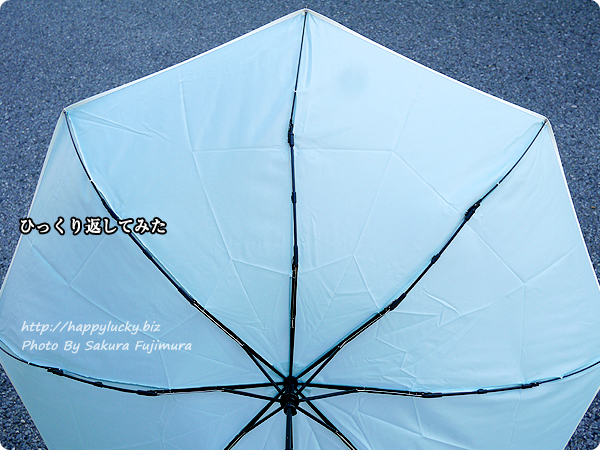 楽天市場ストール・傘専門店 macocca 耐風雨makez.(マケズ) 折り畳み傘 反り返ってみた