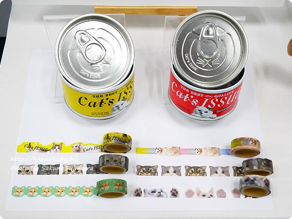 【ロフト限定】Cat's ISSUE(キャッツイシュー) スペシャル缶 ロフト秘密の屋根裏