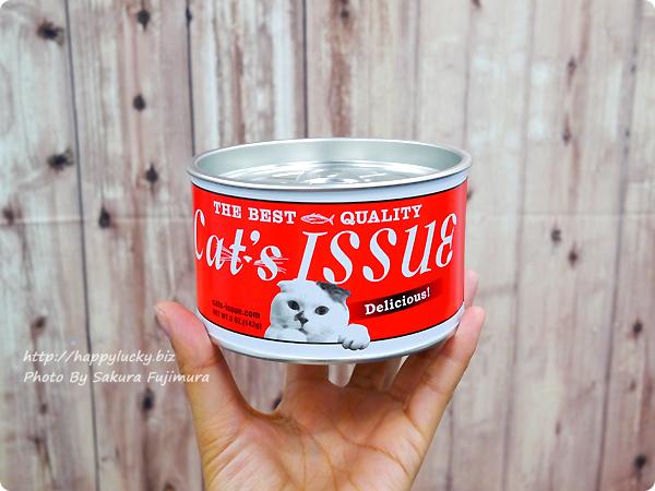 ロフト限定 Cat's ISSUE (キャッツイシュー) スペシャル缶 No.4~6
