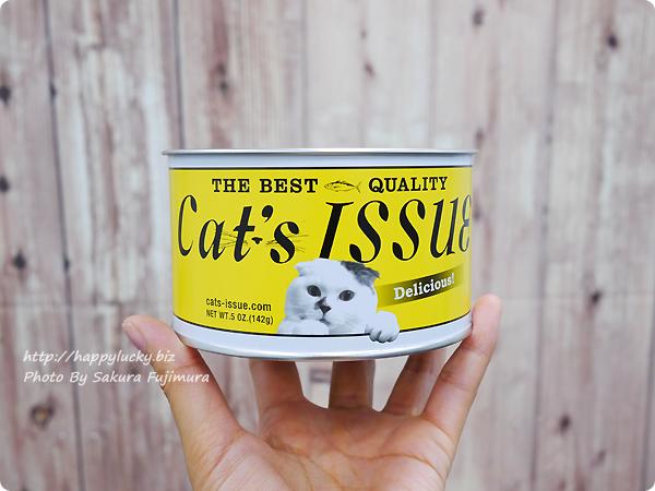 ロフト限定 Cat's ISSUE (キャッツイシュー) スペシャル缶 No.1~3