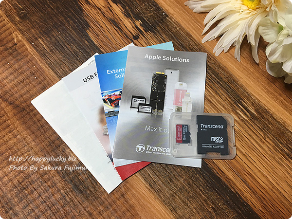TFカード(MicroSDカード)