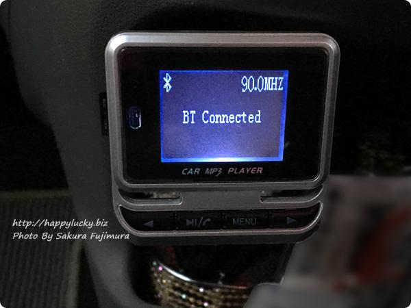 日本語対応FMトランスミッター Bluetooth設定