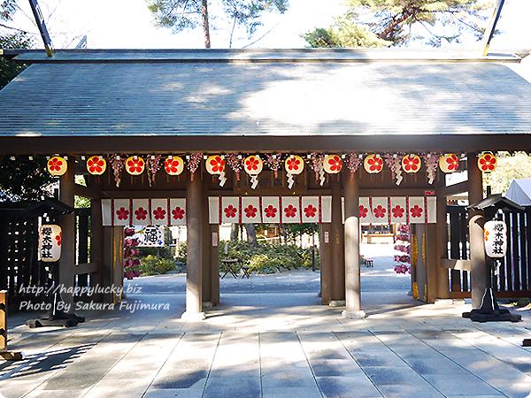 櫻木神社 入り口の神門