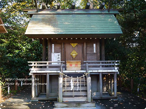 櫻木神社 菅原神社