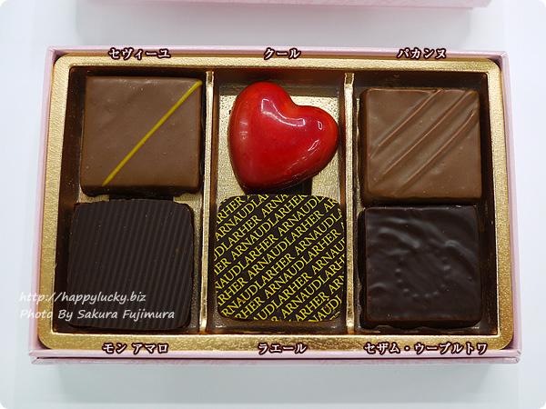 【バレンタイン2018】アルノー・ラエール 大丸松坂屋スペシャルエディション<大丸松坂屋限定> チョコレート6粒の中身紹介