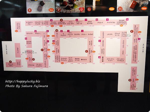 ショコラプロムナード2018 大丸東京店 チョコレートブランドエリアマップ一覧