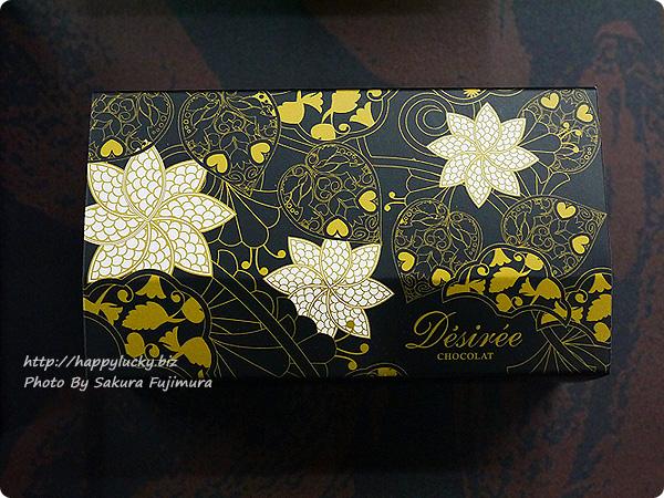 【バレンタイン2018】デジレー大丸松坂屋限定ショコラ<大丸松坂屋限定> 購入でもらえる「ミニチョコBOX」2個入りパッケージ