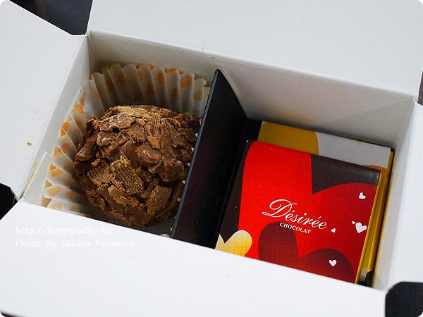 【バレンタイン2018】デジレー大丸松坂屋限定ショコラ<大丸松坂屋限定> 購入でもらえるお得な「ミニチョコBOX」
