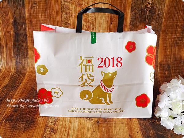 【福袋2018】三越で買ったモロゾフ福袋 1,000円分買ってみました