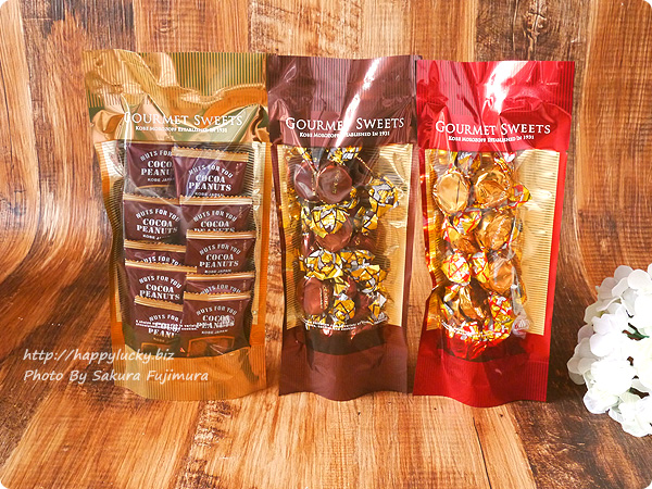 【福袋2018】三越で買ったモロゾフ福袋 ココアピーナッツ・モロゾフラウンドプレーン(ミルクチョコレート・セミスイートチョコレート)