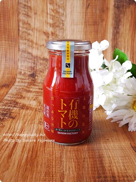 【福袋2018】SAISON FACTORY(セゾンファクトリー)福袋 有機のトマトケチャップ