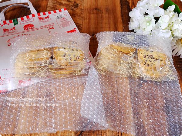 【福袋2018】三越で買ったステラおばさんのクッキー福袋 中身 その2