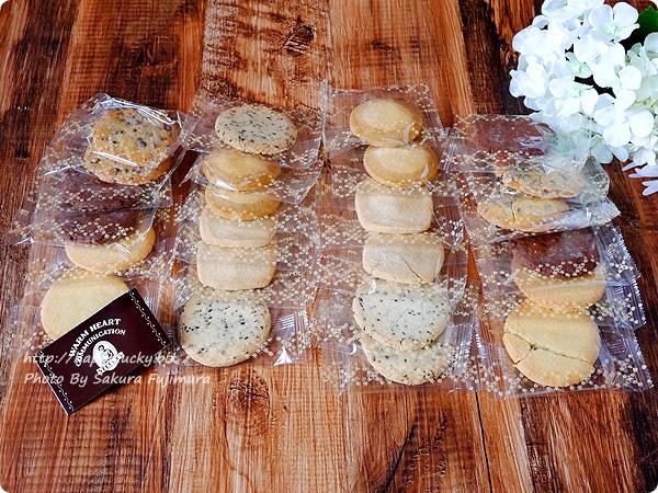 【福袋2018】三越で買ったステラおばさんのクッキー福袋 中身 その3