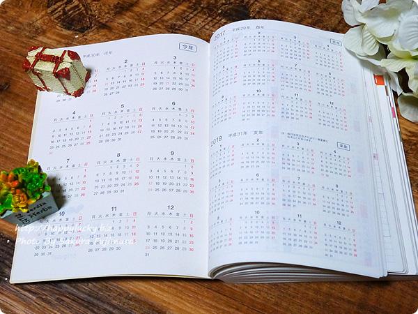 ほぼ日手帳オリジナル2018 1月はじまり 月曜はじまり カレンダー