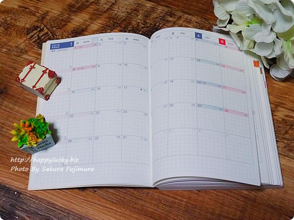 ほぼ日手帳オリジナル2018 1月はじまり 月曜はじまり見開き