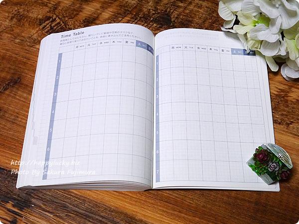ほぼ日手帳オリジナル2018 1月はじまり 月曜はじまり Time Table