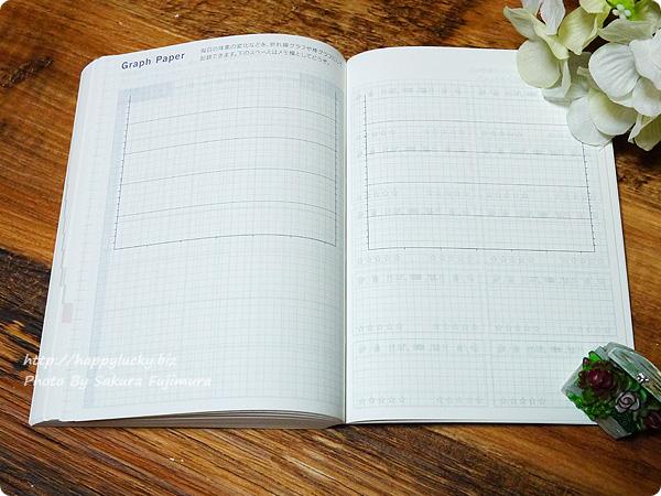 ほぼ日手帳オリジナル2018 1月はじまり 月曜はじまり Graph Paper
