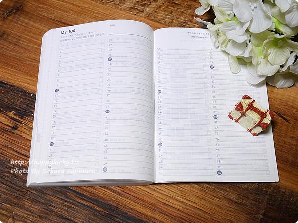 ほぼ日手帳オリジナル2018 1月はじまり 月曜はじまり My 100