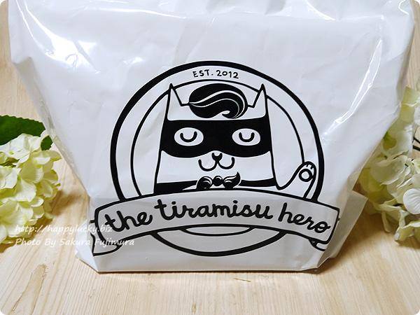 ティラミスヒーロー「ティラミスカステラ」ビニール袋