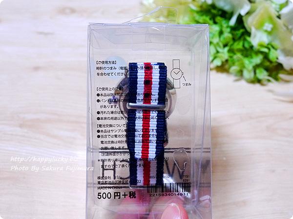 3COINS(スリーコインズ) 500円のストライプのバンドのプチプラ腕時計 パッケージ裏