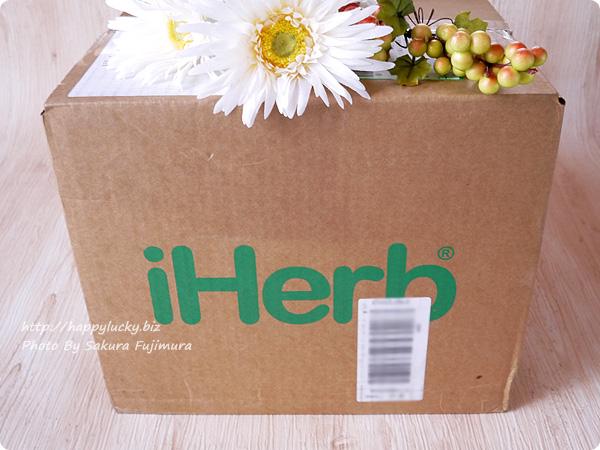 iHerb(アイハーブ)22回目お買い物が届いた