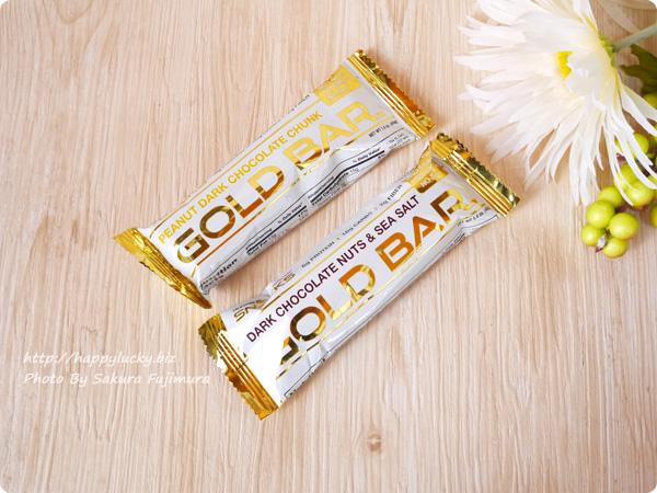 iHerb(アイハーブ)で買ったCalifornia Gold Nutrition, ゴールドバー