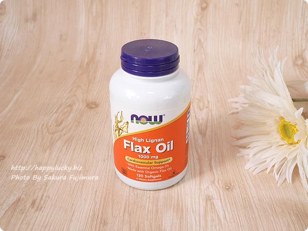iHerb(アイハーブ)で買ったサプリメント Now Foodsのハイ・リグナン・フラックスオイル
