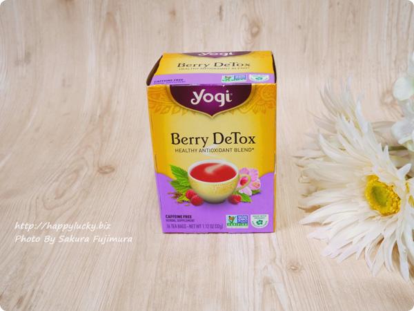 iHerb(アイハーブ)で買ったYogi Tea(ヨギティー)Berry DeTox