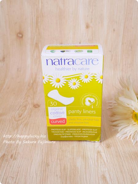 iHerb(アイハーブ)で買ったNatracareのナチュラルパンティーライナー カーブおりもの用ライナー